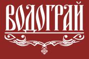 Гостиница «Водограй» в Санкт-Петербурге